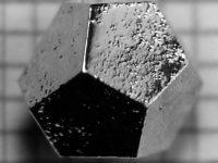 В чукотском метеорите найден необычный космический кристалл