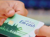 В Дубае появилась первая официальная криптовалюта