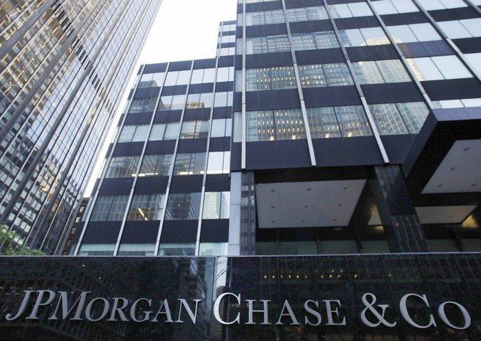 В Европейском Союзе оштрафовали 3 банка на полмиллиарда