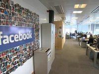 """Новую единицу времени """"flick"""" изобрели в Facebook"""