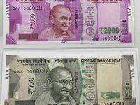 В Индии сняли ограничение на прием крупных банкнот