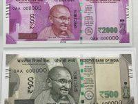 В Индии за 9 дней вывели из оборота 5,45 триллиона рупий