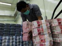 В Индонезии заинтересованы в сотрудничестве с НБУ по выпуску денежных купюр