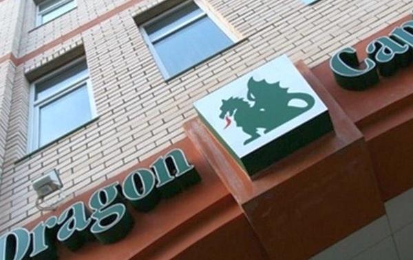 В инвестиционной компании Dragon Capital СБУ провела обыски