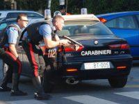 В Италии арестовали 45 членов неаполитанской мафии Коморра