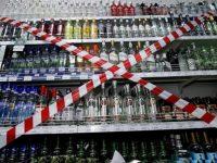 В Кабмине намерены ужесточить контроль за оборотом алкоголя