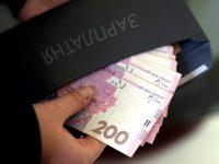 В Украине хотят повысить минимальную зарплату (инфографика)