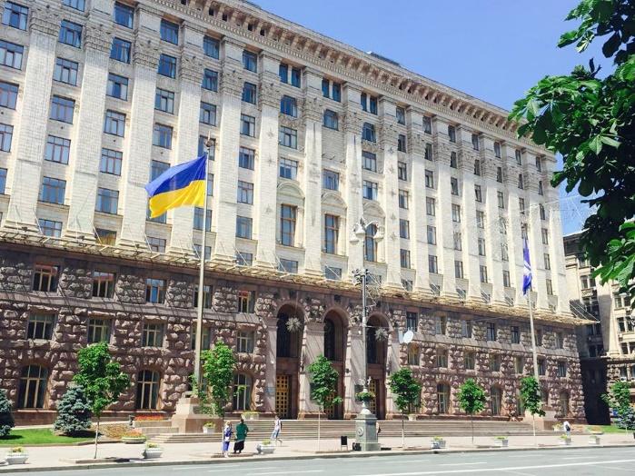 В Киеве автоматизировали предоставление льгот участникам АТО, — Назаренко