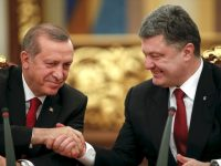 В Киеве Порошенко встретился сЭрдоганом