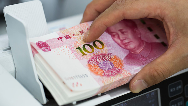 В Китае юань укрепился до максимума с 2015 года