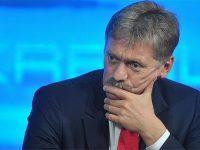 В Кремле прокомментировали задержание Саакашвили