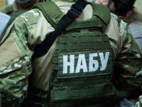 В Министерстве обороны задержали крупных чиновников за коррупционную схему на 149 млн гривен