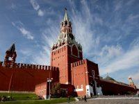 В Москве полностью согласны с Трампом в оценке текущих отношений США и РФ
