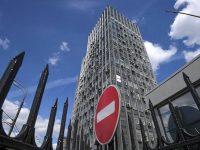 В Москве произошло ограбление Центрального банка