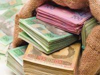 В Нацбанке официально прокомментировали выпуск новой банкноты номиналом в тысячу гривен