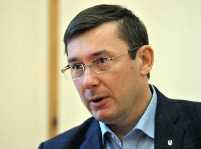 В Николаеве преступную группировку возглавляли члены Оппоблока, - Юрий Луценко