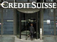 В отделениях банка Credit Suisse в Франции, Британии и Нидерландах прошли обыски