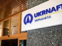 В ПАО «Укрнафта» предложили ГФС обновленный план погашения налогового долга