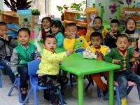 """В престижном садике Китая уколами """"воспитывали детей"""""""
