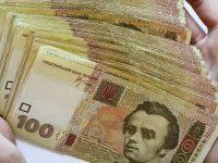 В Приватбанке задержан мужчина с фальшивыми гривнами (инфографика)