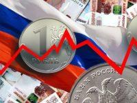 В РФ вновь ухудшили прогнозы восстановления экономики в ближайшие годы