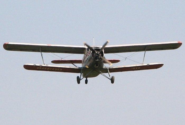 В России разбился самолет Ан-2: весь экипаж погиб