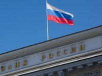 В России постепенно рушится банковская система, – Le Monde
