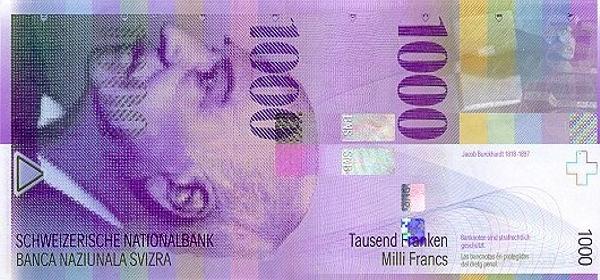 В Швейцарии собираются выпустить купюру номиналом в 5 тыс. франков (4,5 тыс. евро)