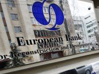 В следующем году ЕБРР не будет инвестировать в российскую экономику