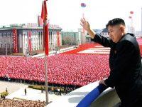 В США вводят санкции в отношении 11 граждан КНДР