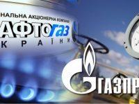 В Стокгольме отменили запрет Украине на реэкспорт российского газа