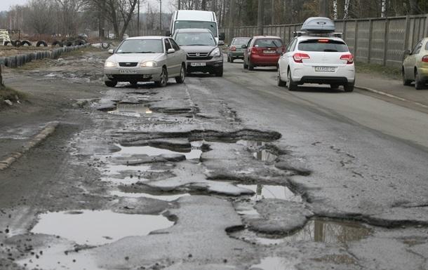 В Украине начал работать Дорожный фонд, — Омелян