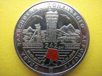 В Украине отчеканят новые монеты с военной тематикой