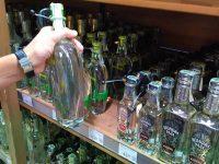 В Украине повышены минимальные розничные цены на водку
