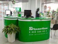 В Украине появился новый вид мошенничества с картами Приватбанка