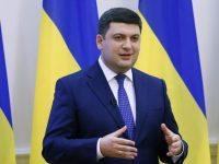 В Украине приняли закон о приватизации для получения помощи МВФ