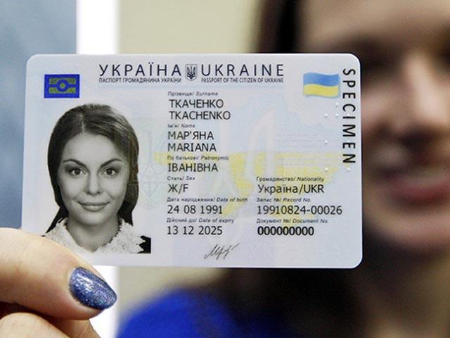 В Украине в пять раз больше людей прекратили гражданство, чем приняли, — АП