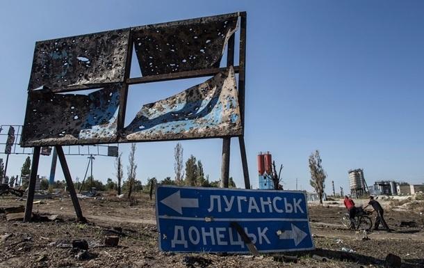 В Украине вступил в силу закон о продлении особого статуса Донбасса