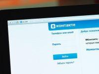 В Украине хотят запретить социальные сети Одноклассники и Вконтакте