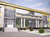 В Украине заработали две электростанции ДТЭК