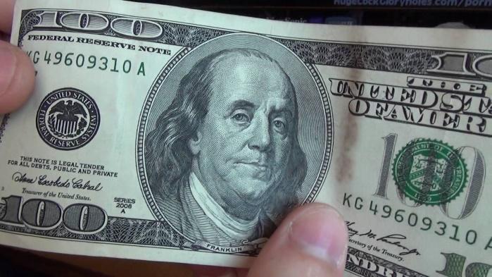 В Украину ввезлиискусно подделанные 100-долларовые банкноты