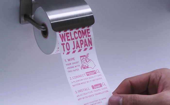 В японских общественных туалетах появились салфетки для смартфонов