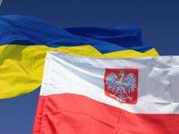 Варшава: свободная Украина не нужна для существования Польши