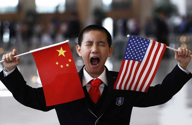 """Вашингтон официально не признал """"рыночную экономику"""" Китая"""