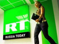 Великобритания заблокировала все счета RT (Russia Today)