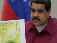 Венесуэла представила 100 000 купюру национальной валюты
