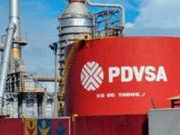 Венесуэла сокращает поставки нефти в американскую компанию Citgo Petroleum