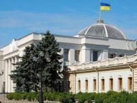 Верховная Рада опубликовала проекта госбюджета 2018 года с дефицитом в 78 млрд гривен