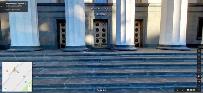 Верховная рада «открыла двери» запустив 3D-тур в режиме Street View