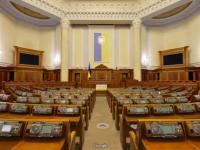 Верховная Рада «открыла двери», запустив 3D-тур в режиме Street View